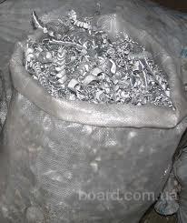 Куплю алюминий лом отходы