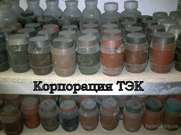 Продам наплавочные порошки ПГСР, ПГ10н01, ПРНХ16СР3, ПС12НВК, ПТНА, ПТЮ5Н