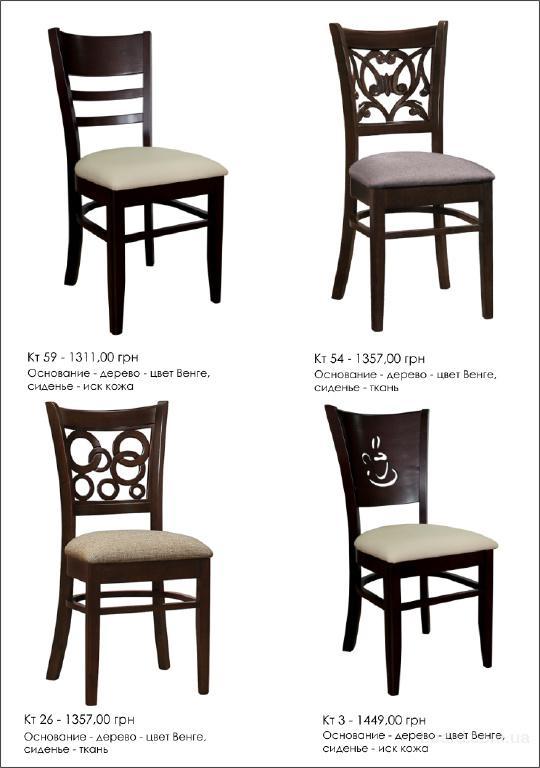 Столы, стулья для дома от Дизайн-Стелла.