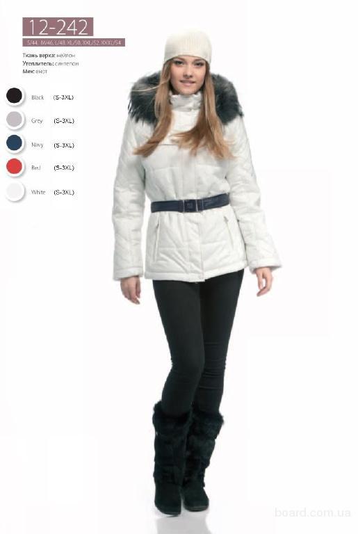 Распродажа женских пуховиков и курток больших размеров настоящий момент