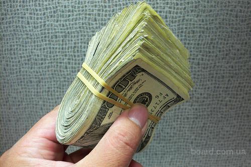 Курс доллара в херсоне