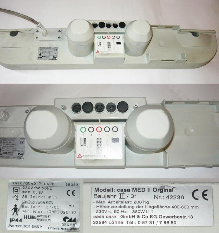 Противопролежневая подушка Jarikmedical