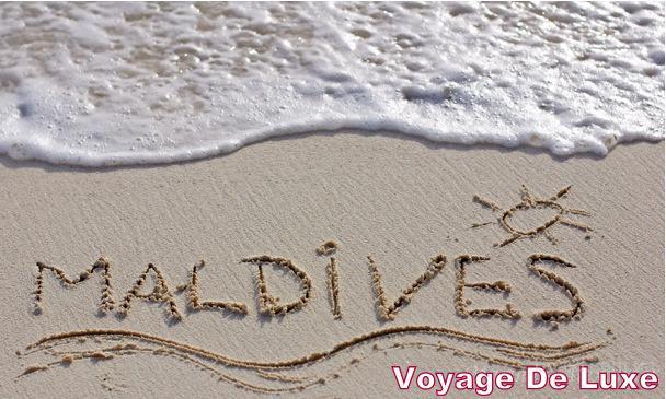Туры на Мальдивы, бронируйте напрямую от туроператора!