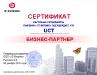 Интернет реклама сайтов в Киеве