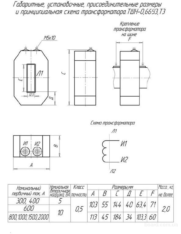 0.66 схема — трансформатор