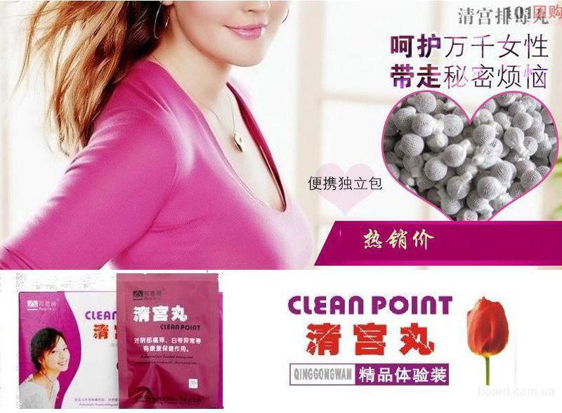Гинекологические лечебные тампоны Clean Point (фитотампоны)