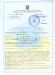 Сертификаты на Tibeshuangli от компании