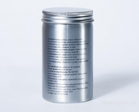 лекарства для очищения организма от паразитов