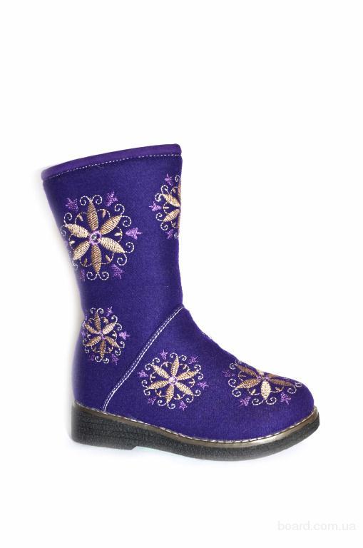 Обувь по низким ценам интернет магазины украины