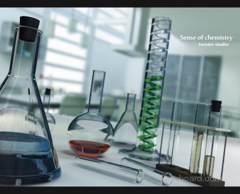 репетитор по химии,  подготовка к ВНО
