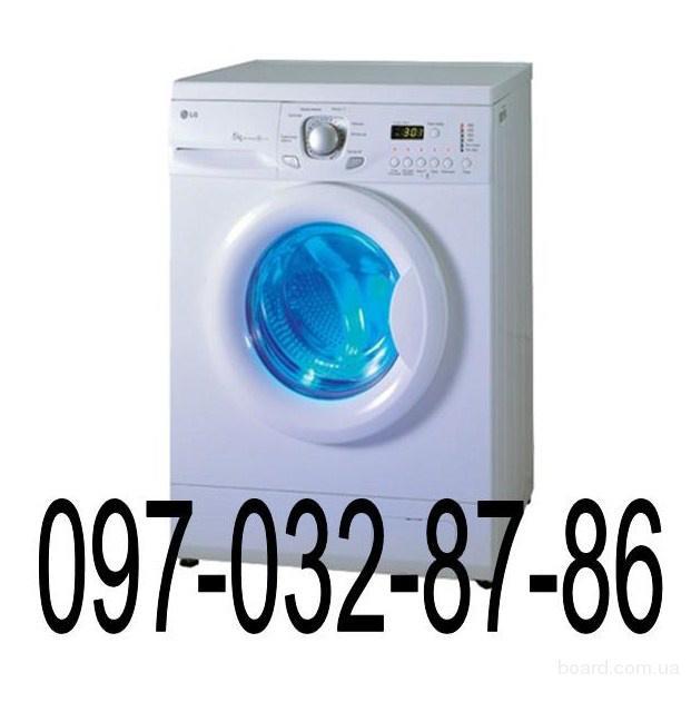 Ремонт стиральных машин в Донецке и области
