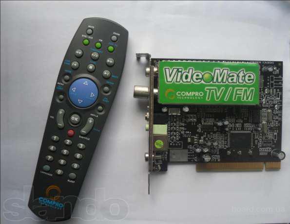 Звуковой Драйвер Для Просмотра Кино: Compro Videomate Tv Card Скачать Драйвера