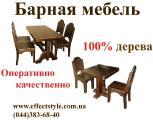 Столы стулья для баров пабов, ресторанов продам