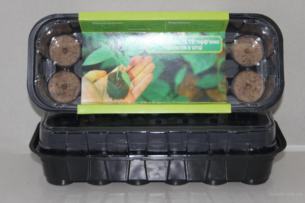 Кассеты для рассады от производителя 82