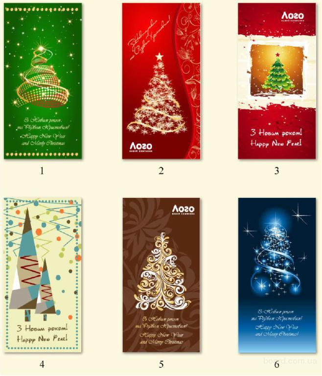 Новогодние открытки. Изготовление, печать. Печать логотипа.