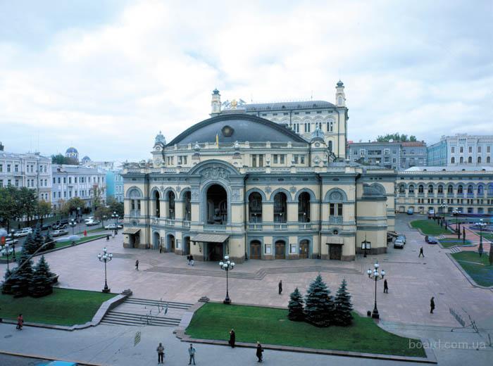 044 киев: