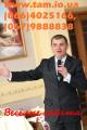 Веселье на свадьбу, корпоратив, юбилей в Киеве! Тамада,музыка,баянист,dj,видео,фото