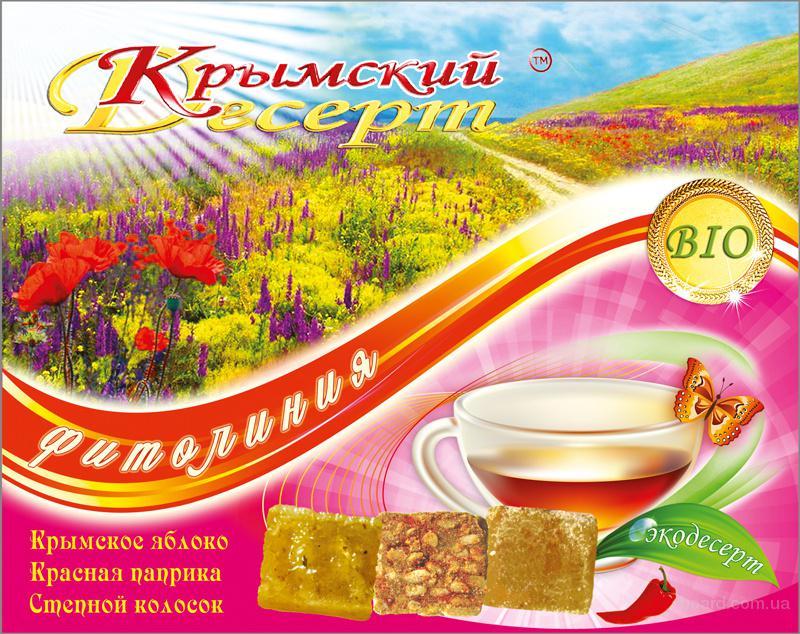 тм крым чай купить