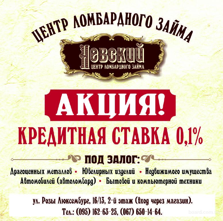 Грузовое авто кредит украина