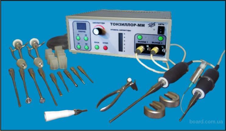 Тонзиллор –ММ Аппарат ультразвуковой низкочастотный оториноларингологический