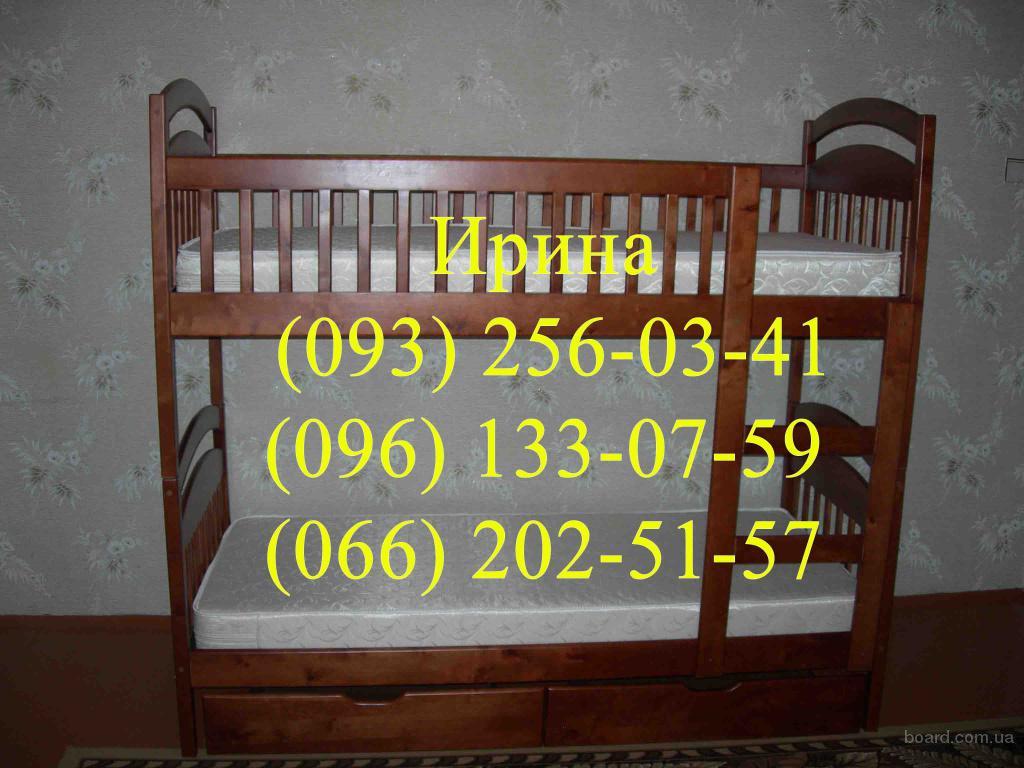 Кровать Карина, Карина люкс Кровать Карина сделана из натурального дерева ольхи.  Карина это кровать - трансформа...