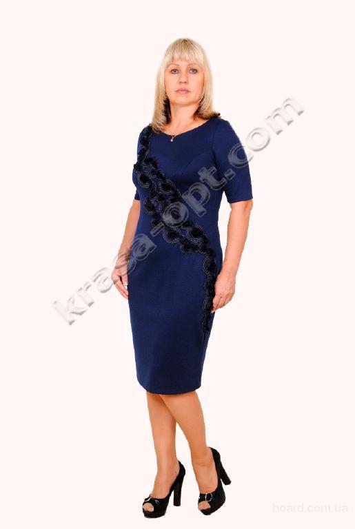 Купить женский одежда оптом