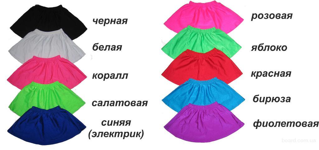 пышные юбки в пол из фатина