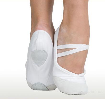 Магазин Одежды И Обуви Для Танцев Интернет Магазин