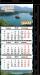 Квартальные календари!