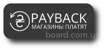 Первый украинский кэшбэк сервис