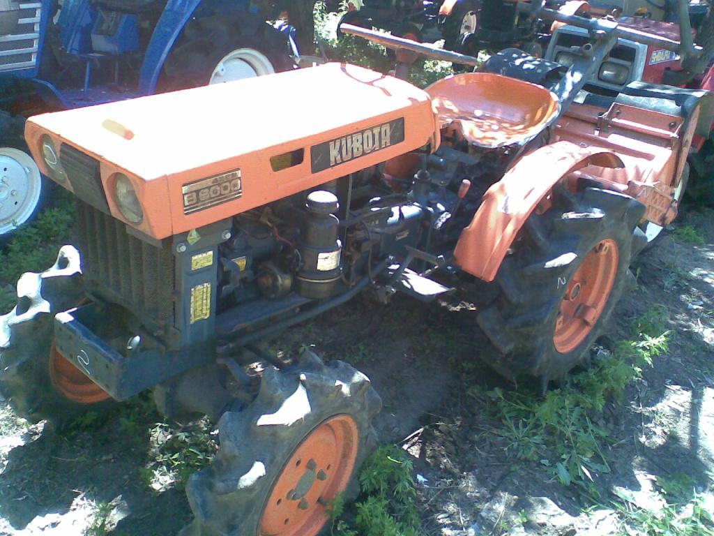 Где найти трактор бу