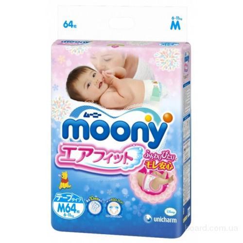 Японские подгузники и трусики Moony Муни.