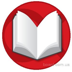 Изготовление и печать книг в Киеве