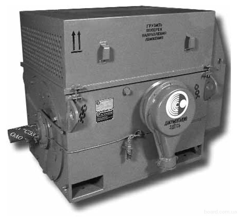 Электродвигатель ДА304-400