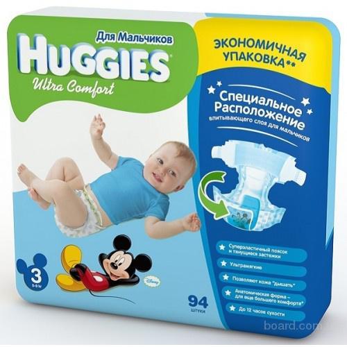 Подгузники Huggies Хаггис Newborn, Ultra Comfort, Classic с адресной доставкой по Киеву.
