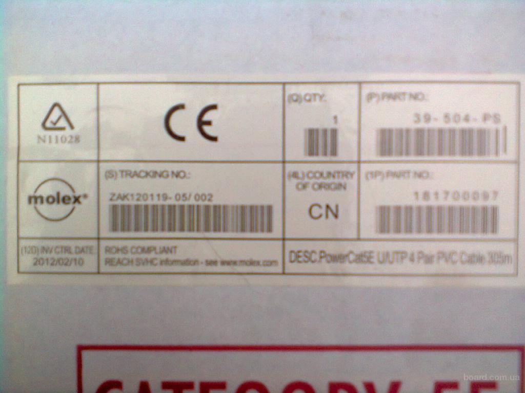 Витая пара Molex UTP PowerCat 5e, PVC, 4х2х0,51, 305м(39-504-PS)