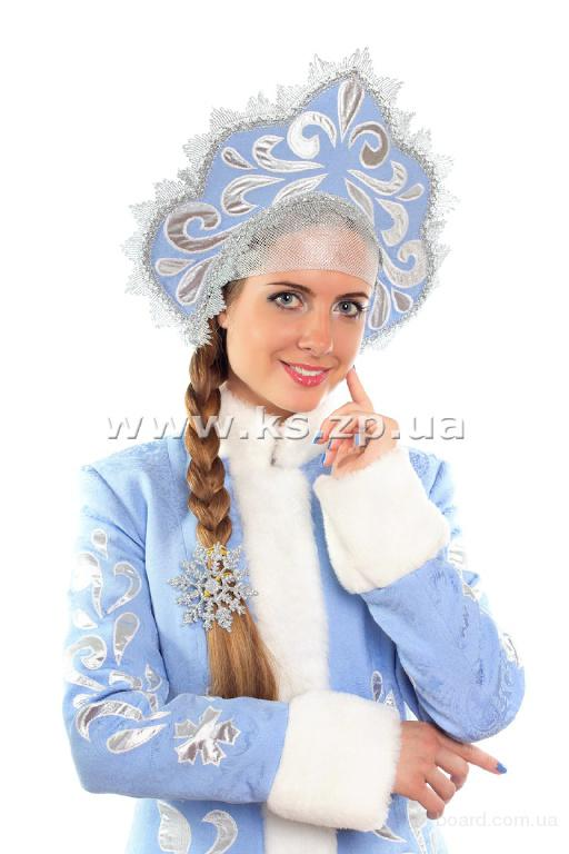 Лыжный костюм женский зимний екатеринбург