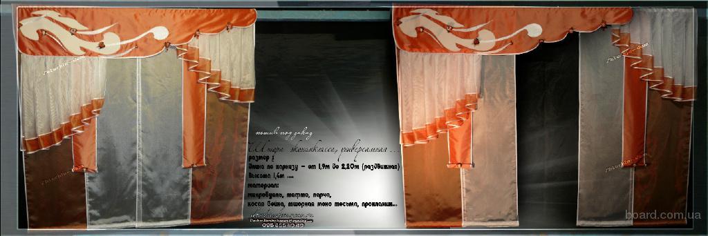 Как сшить шторы для детской образцы штор