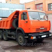 Демонтажные работы, вывоз лома Днепропетровск