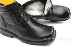 Купить Зимние Ботинки Мужские Теплые