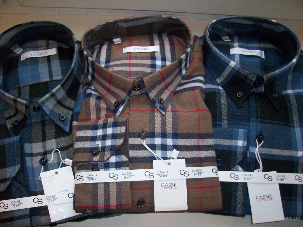 Тёплые рубашки