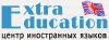 метро Позняки, ул. Гришко 9, ул. Анны Ахматовой 16Б, Центр иностранных языков «Extra Education»