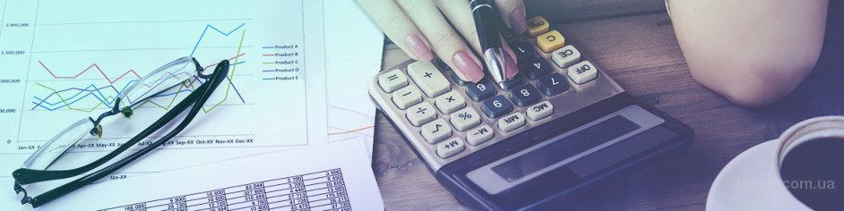 Ведение бухгалтерского, налогового и кадрового учёта