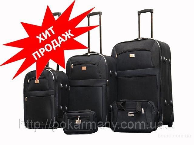 Москва Ашан Купить Чемодан