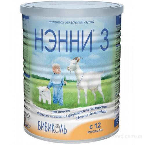 Детское питание на основе козьего молока Нэнни с пребиотиками. Самые лучшие цены.