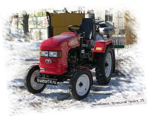 Магнето М124Б1 Трактор МТЗ 80 - ЯМЗ
