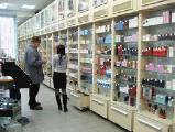 Парфюмерия оптом косметика оптом от прямых поставщиков из Европы и Азии. Оптимальные цены. Украина.