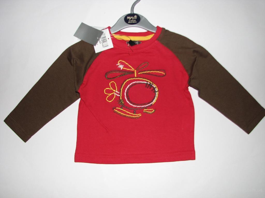 детской одежды авекстекс