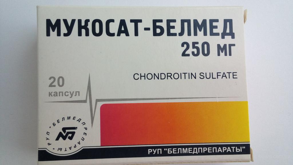 Мукосат-Белмед Капсулы таблетки, Мукосат Белмед (250мг. №20) (Беларусь) капсулы/таблетки оригинальные цена грн. от производителя Белмедпрепараты.