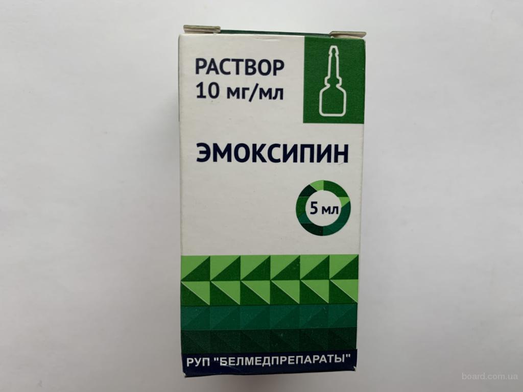 Мукосат-Белмед, Хондрозамин (хондроитин+глюкозамин), Хондроксид мазь, купить в Украине, купить в Киеве, во Львове, Одессе, в Харькове,в Днепропетровсе